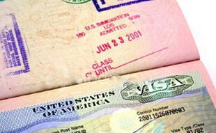 Визовое разрешение в паспорте