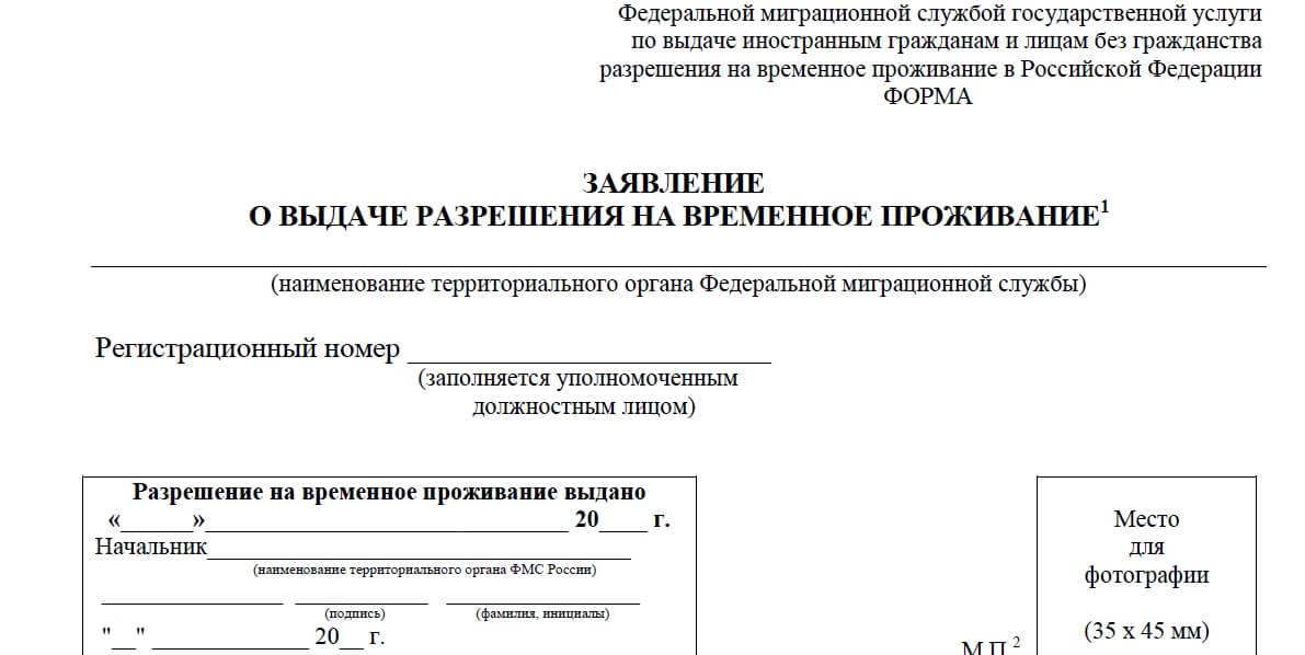 Письмо ходотайство о выделении помещения для приема граждан