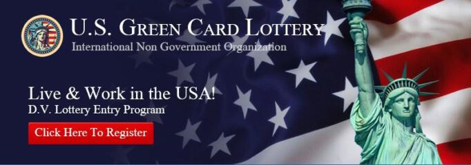 Банер регистрации в розыгрыше зеленой карты
