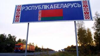 Табличка на въезде в Белоруссию