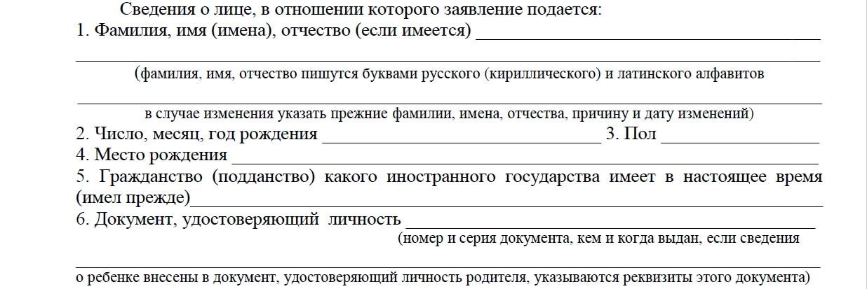 Недорогие авиабилеты из санкт-петербурга в барнаул