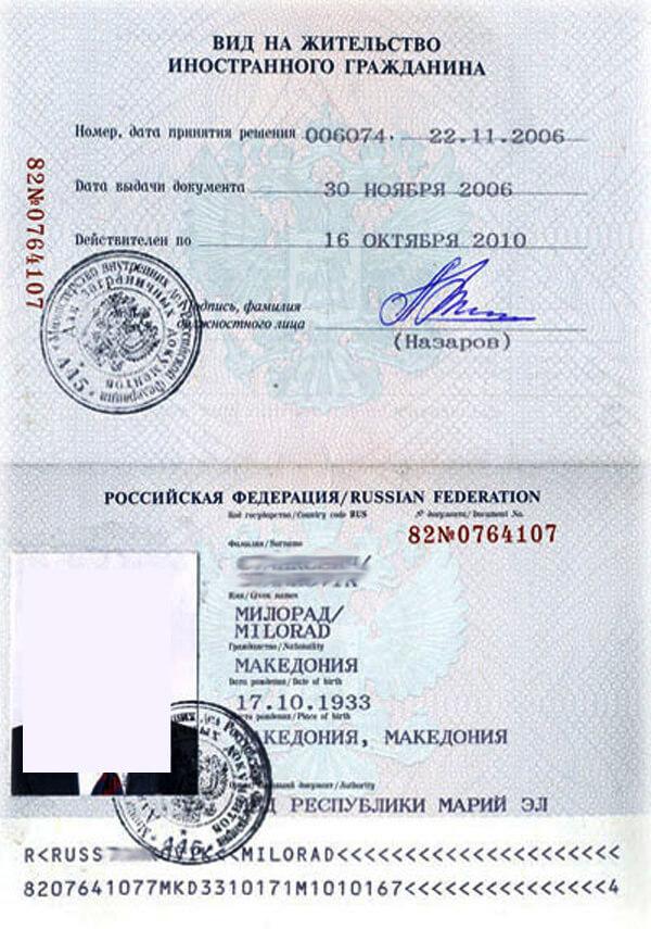 это чего сколько можно зарегистрировать одновременно иностранных граждан такие неприятности