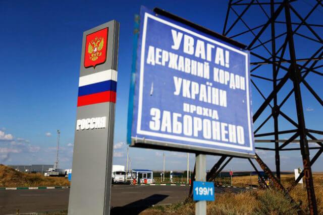 Табличка государственной границы Украины