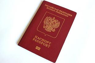 Заграничный паспорт гражданина России