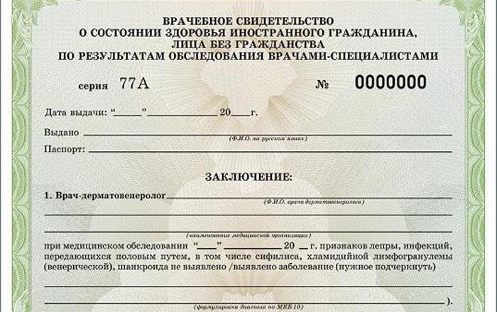 Какие документы нужны чтобы подтвердить что человек нерезидент Элвина