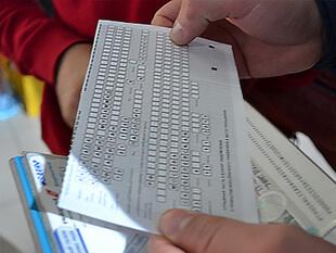 Уведомление о регистрации по пребытии