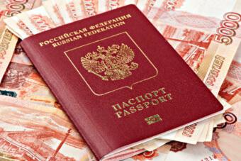 Стоимость замены паспорта