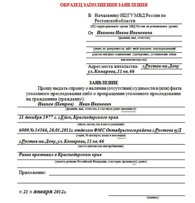 Как купить диплом в москве