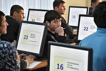 Экзамен по русскому языку для ВНЖ