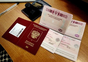 Образцы загранпаспортов