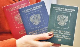 Документы для пребывания в России