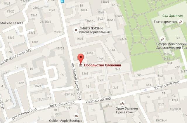 Посольство Словении в Москве на карте