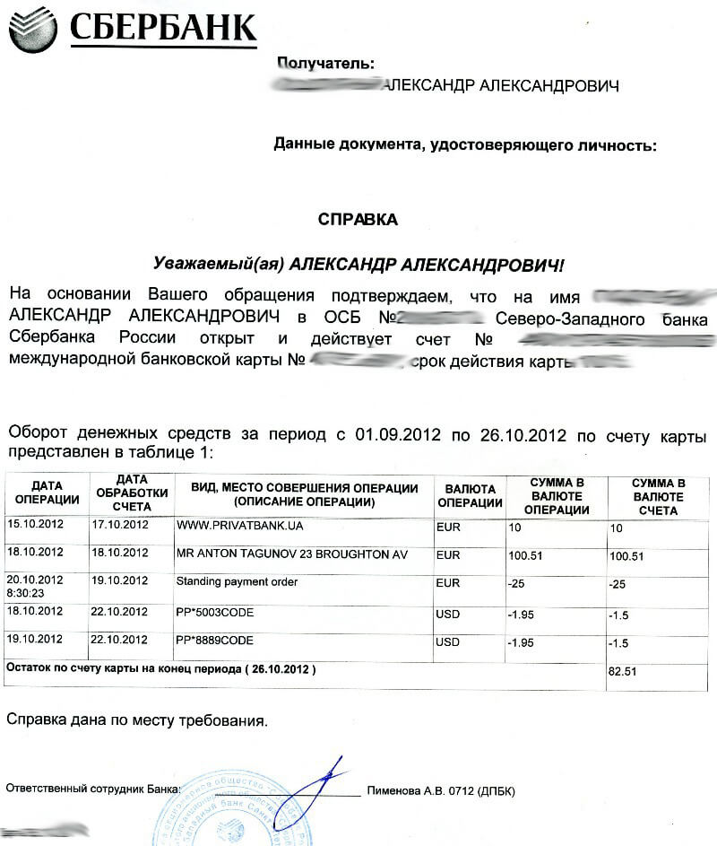 Какая управляющая компания обслуживает дом по адресу красноярск апрельская 5 а