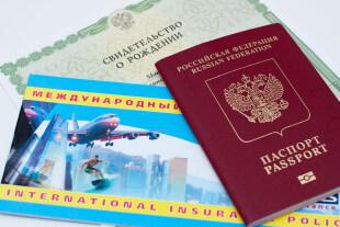 Свидетельство о рождении и загранпаспорт