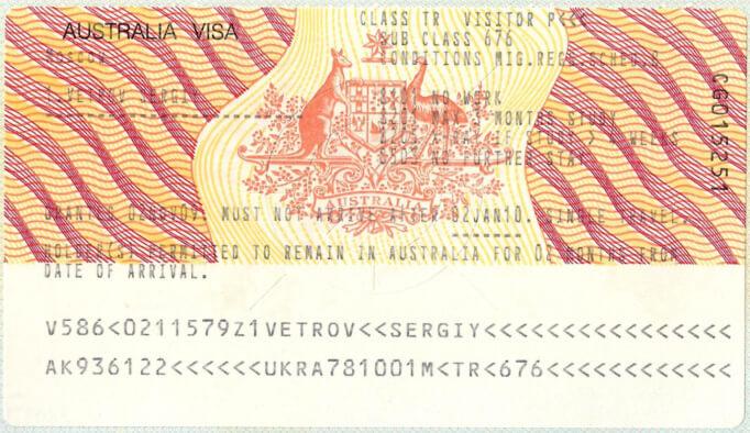 Австралийская виза