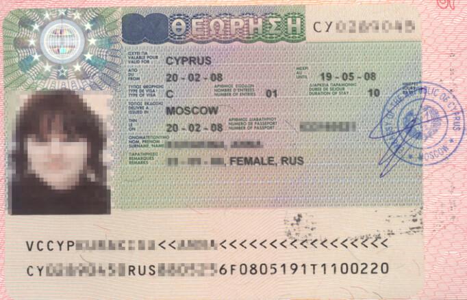 Туристическая кипрская виза