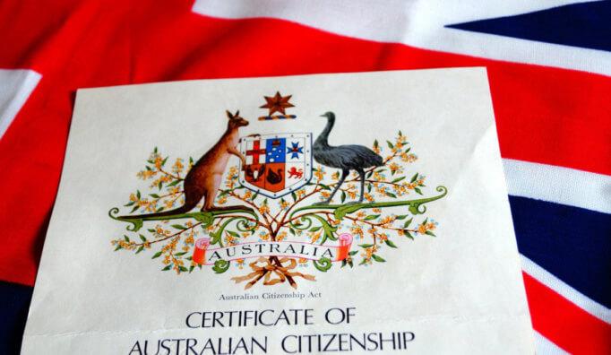 Сертификат гражданства
