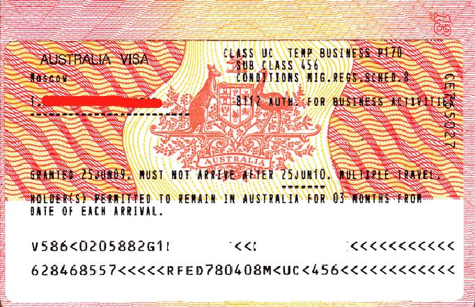 Бизнес-виза