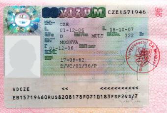 Чешская виза D