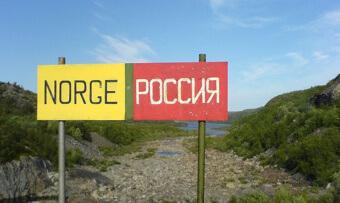 Табличка на границе Норвегии и России