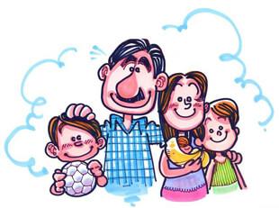 Воссоединение семьи через иммиграцию