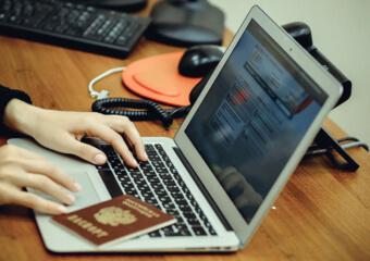 Компьютер и загранпаспорт