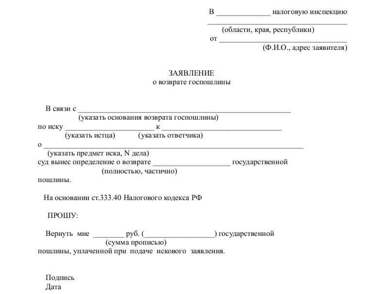 Документ о разводе фото