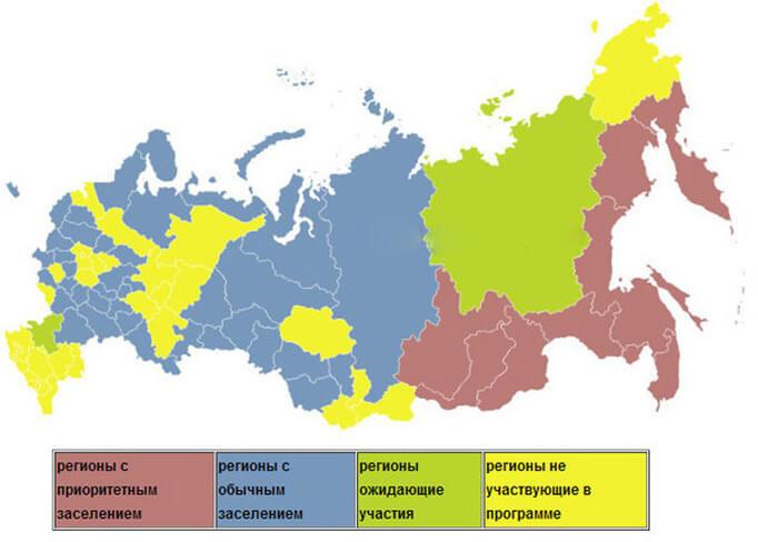 Регионы для поселения