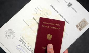 Австрийский паспорт