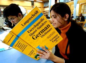 Германский словарь и студенты