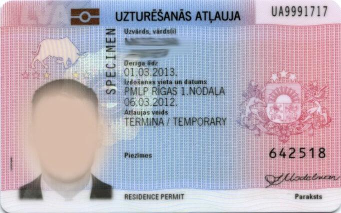 Карточка вида на жительство в Латвии