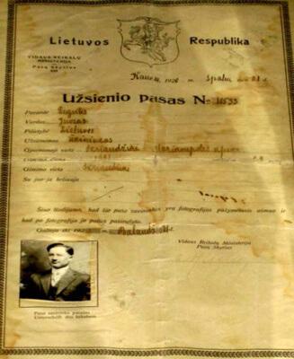 Литовский паспорт 1940 года