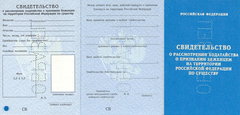 Дроздова Т.М. Учебное пособие. Физиология питания