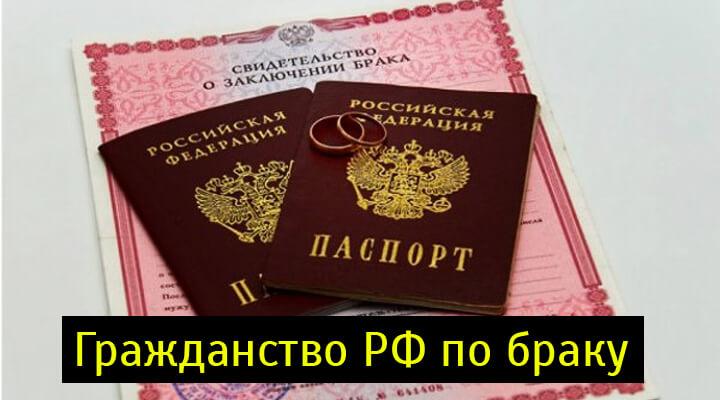 еще Можно ли получить паспорт позже назначенного срока Центральный сообщил