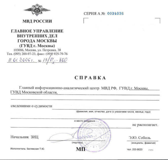 Изображение - Иммиграция в беларусь kak-pereehat-v-belorussiyu-iz-rossii-10-682x650