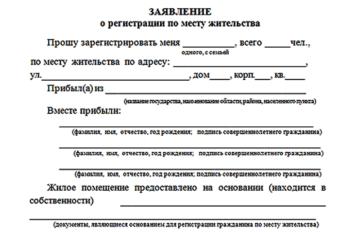 Изображение - Иммиграция в беларусь kak-pereehat-v-belorussiyu-iz-rossii-2-340x232
