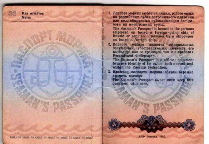 Изображение - Иммиграция в беларусь kak-pereehat-v-belorussiyu-iz-rossii-2-682x470