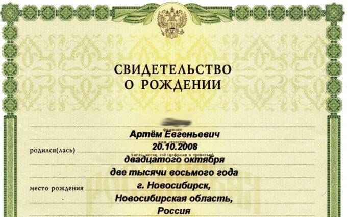 Изображение - Иммиграция в беларусь kak-pereehat-v-belorussiyu-iz-rossii-7-682x425
