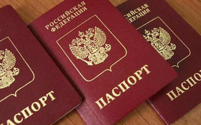 Изображение - Иммиграция в беларусь kak-pereehat-v-belorussiyu-iz-rossii-9-682x427