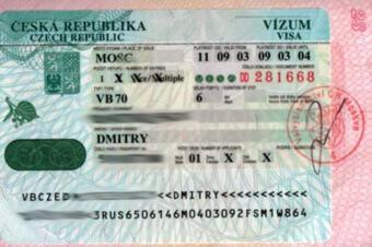 Чешская национальная виза