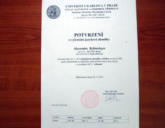 Сертификат о знании чешского языка