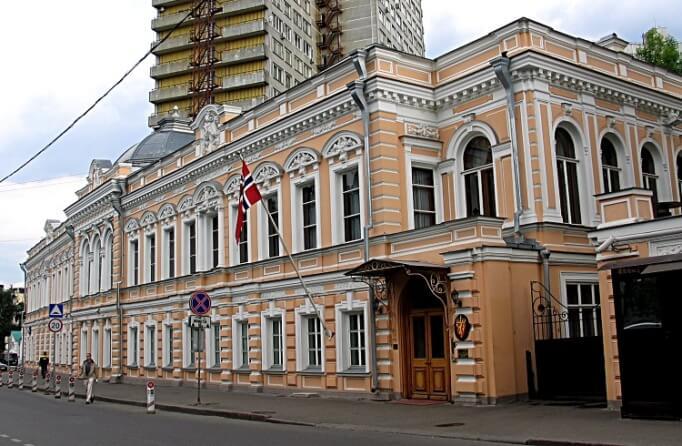 Здание норвежского посольства в Москве