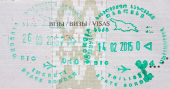 Пограничные штампы в паспорте