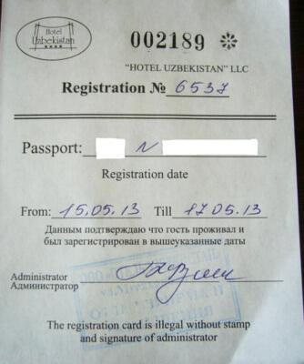 Форма регистрации по месту жительства в Узбекистане