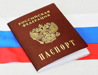 Российский паспорт на флаге РФ