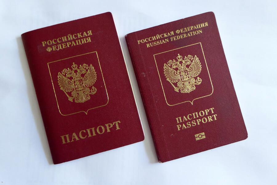 Как сделать загранпаспорт - Zagran-travel 97