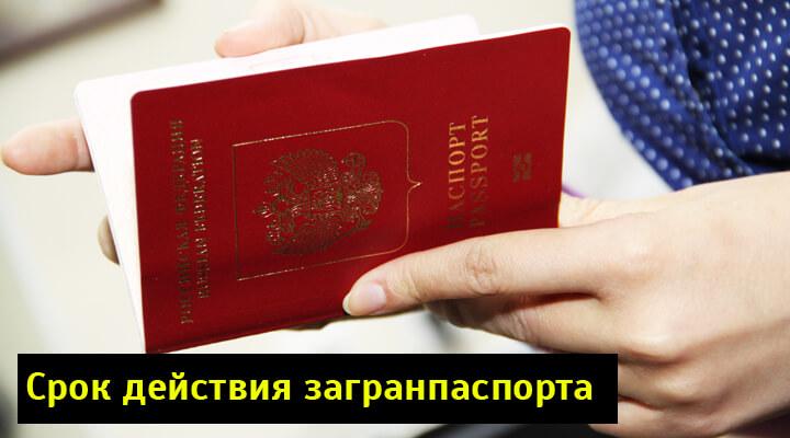 Визы в Афганистан для граждан России. Порядок оформления визы