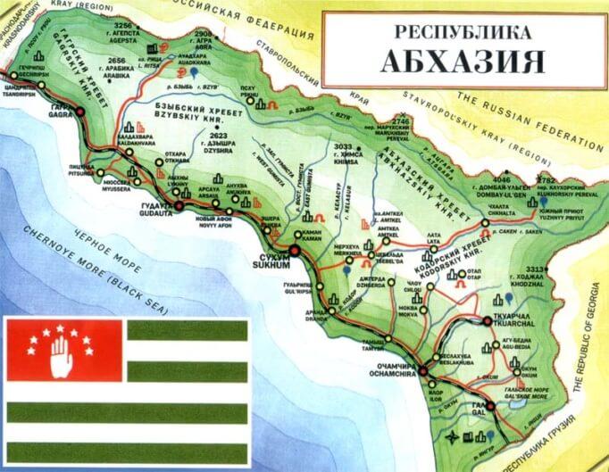 https://turdocs.com/wp-content/uploads/2016/05/vhodit-li-abhaziya-v-sostav-rossii-4-682x529.jpg