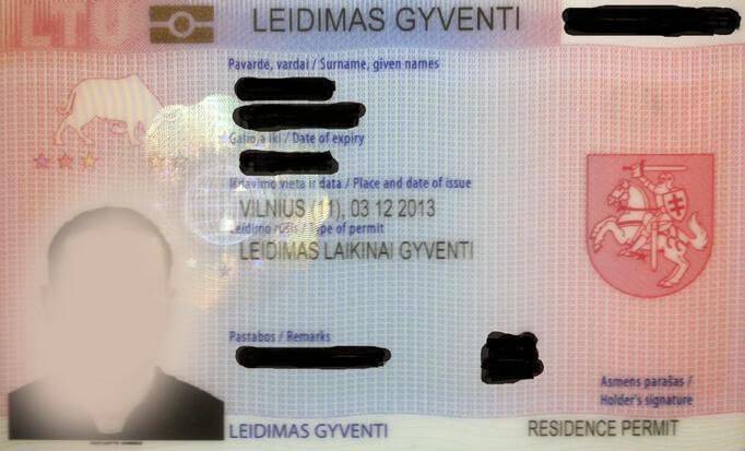 Латвийский вид на жительство