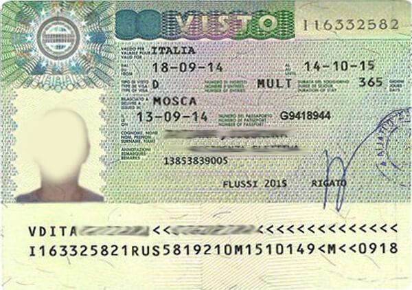 Национальная виза в Италию